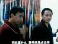 李成儒《大腕》搞笑房产对白 (334播放)