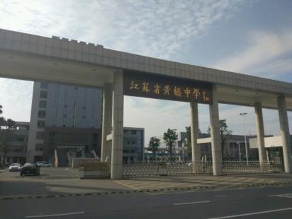 黄桥佳源中心广场 (3)