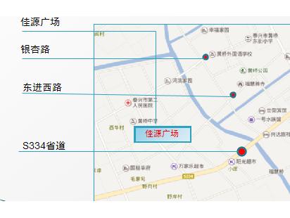 黄桥佳源中心广场 (1)