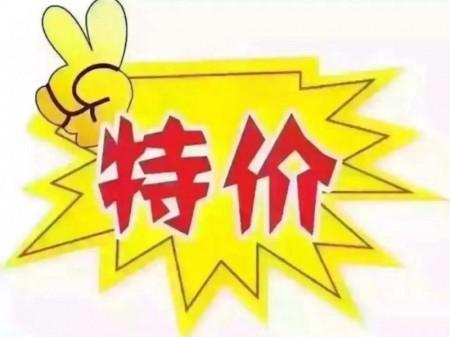 襟江小学济州中学实验幼儿园学区房