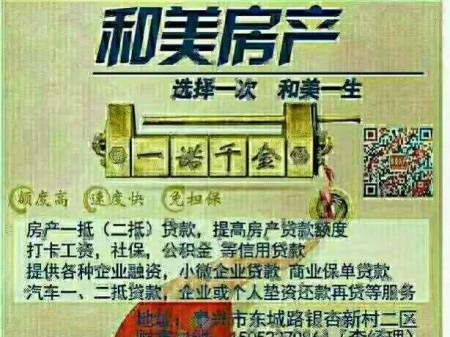 银杏新村五区,精装修车库出租。