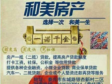 银杏新村五期精装修套房出售。
