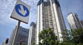 房地产税最新消息来了!房价会降吗?