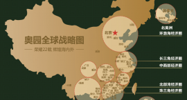 奥园&新能源江苏片区专场招聘会3.11盛大举行