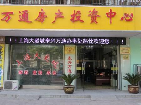 180759国庆二村一区门面房两间三层,现整租8万一年