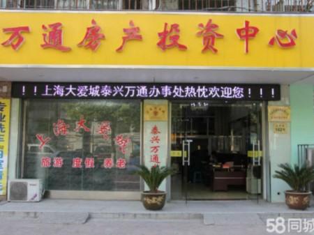 国庆新村 30院子 厨房 新装修