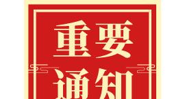 关于印发《泰兴市存量房交易 资金监管办法》的通知